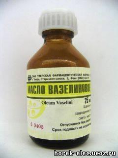 Вазелиновое масло на латыни